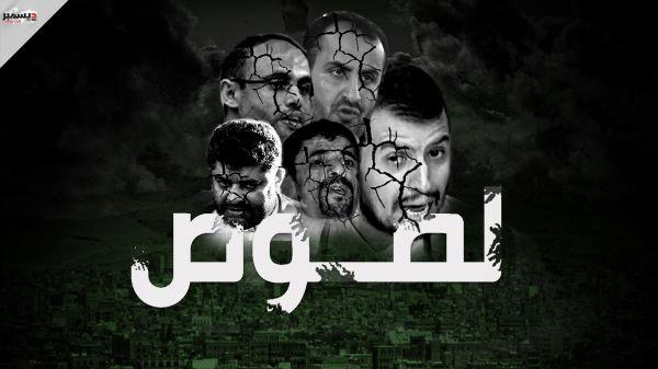 نهب جمركي.. الحوثيون يجنون العام الماضي 120 مليار ريال من منافذ مستحدثة