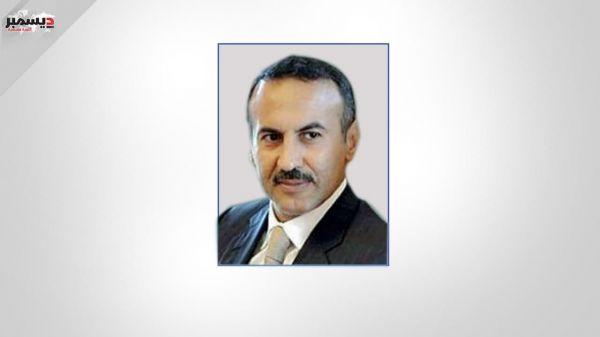 أحمد علي عبدالله صالح يُعزّي في وفاة الشيخ أحمد الأحمر