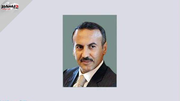 أحمد علي عبدالله صالح يبعث برقية عزاء في وفاة الشيخ محمد منصور