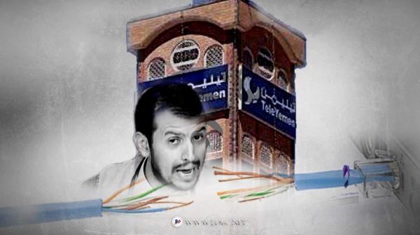 مع العيد.. ميليشيا الحوثي تحاصر اتصالات اليمنيين مع ذويهم المغتربين