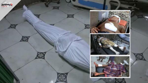 الحكومة اليمنية تدين جريمة المليشيا الحوثية بحق المدنيين في سوق شعبية بالحديدة