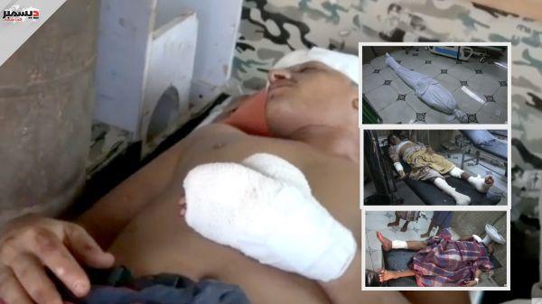 تكتل نسوي يدين جريمة مليشيا الحوثي بحق المدنيين في الدريهمي