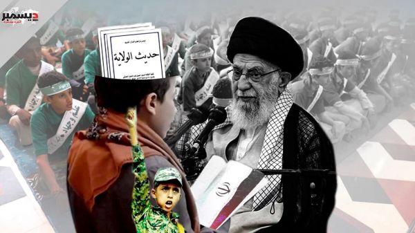 """""""طلبنة"""" اليمن بنسخة إيرانية.. استهداف حوثي واسع للأطفال بمراكز صيفية تزرع الطائفية والإرهاب"""