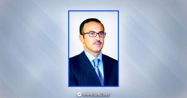أحمد علي عبدالله صالح: الوحدة منجز تاريخي وثمرة نضال وطني
