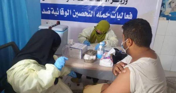 رفض الحوثيين تطعيم المواطنين أعاق سفر المغتربين.. الصحة تزيد حصة مأرب من لقاح كورونا