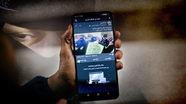 تسريب صوتي يكشف عن استخدام الحوثي الدعارة والنساء كسلاح حتى بوجه الموالين